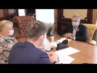 Звонок на горячую линию Минздрава Крыма