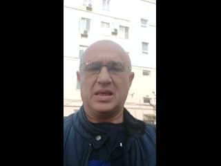С меня требуют 3,5 миллиона рублей. Новороссийск