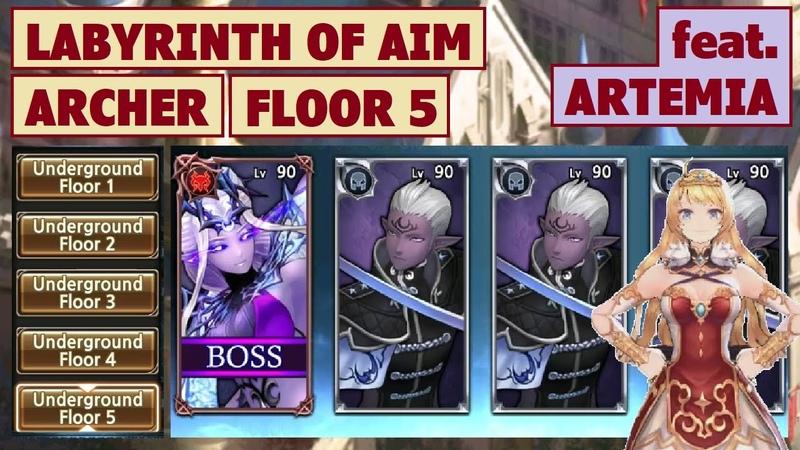 King's Raid - Labyrinth of Aim (Archer) Floor 5 feat. Artemia Brief Guide