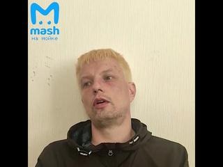 Наркодилер из Кудрово, сбивший на самокате 5-летнюю девочку, сбросил наркотики на глазах полиции