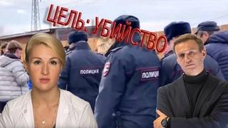Задержания врачей, требующих лечения Навального