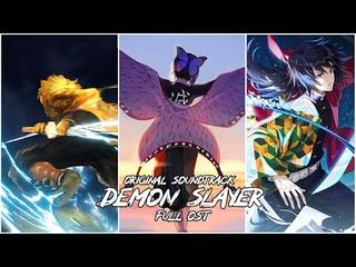 Demon Slayer-Kimetsu no Yaiba FULL OST | Volume 5