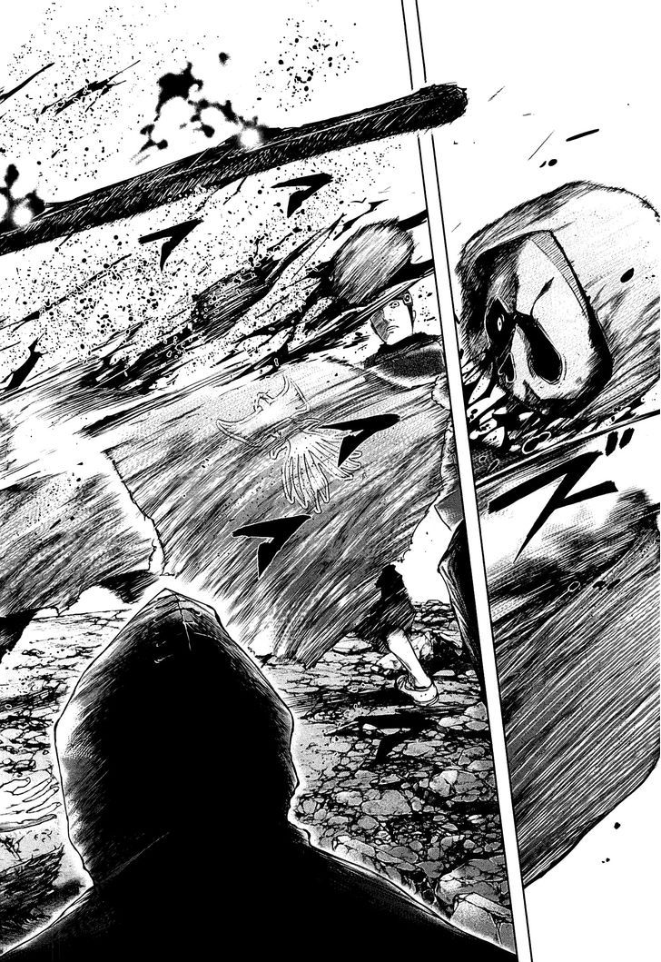Tokyo Ghoul, Vol.7 Chapter 64 Nuisance, image #5