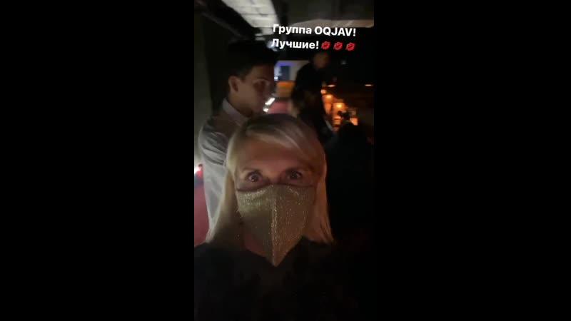 Алёна Свиридова 22 11 2020