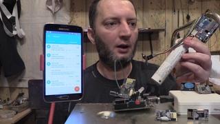Arduino МАЛЕНЬКОЕ ЧУДО nRF24L01 BLE Bluetooth low energy Smart Лайфхак Своими руками