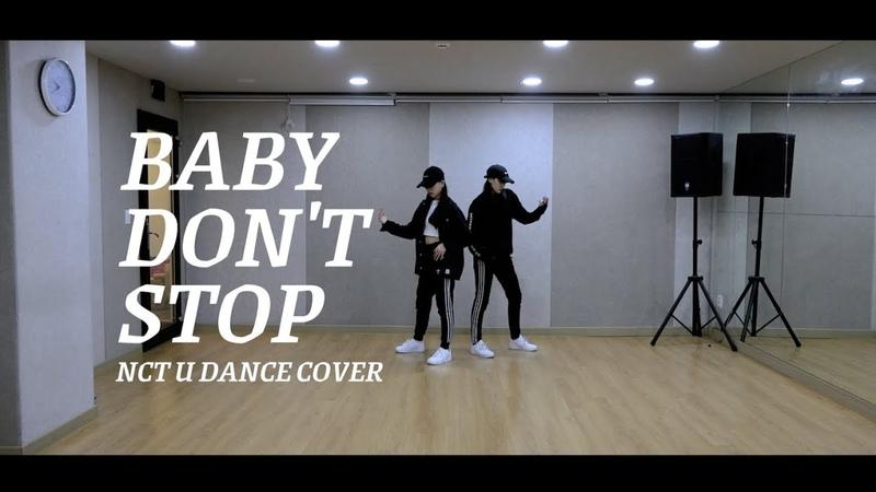 BVNDIT(밴디트) - NCT U - Baby Dont Stop Dance Cover