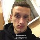 Фотоальбом человека Егара Хвойницкого