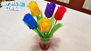 Тюльпаны из коктейльных трубочек, Рукоделие, МК✔️DIY Drinking Straw Tulips
