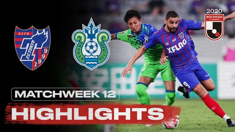 FC Tokyo 3 0 Shonan Bellmare Matchweek 12 2020 J1 League