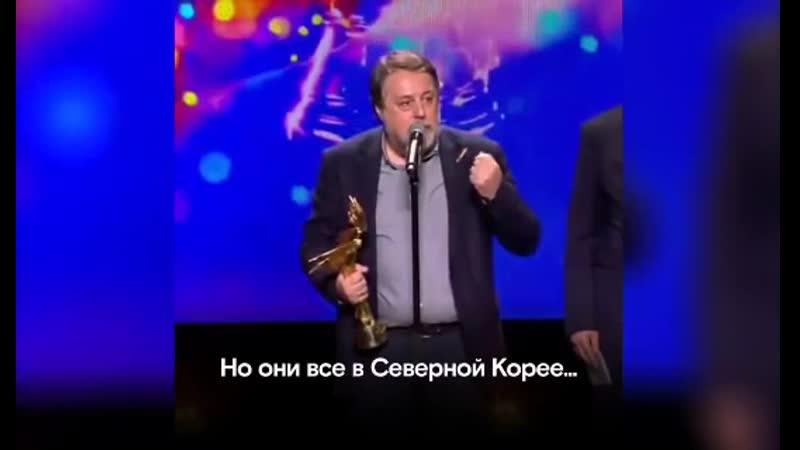 Свою страну МЫ просрали мы хуже Северной Кореи Лауреат Ники Манский о России