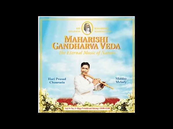 Gandharva Veda 10 13hrs