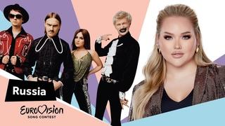 Eurovisioncalls Little Big - Russia 🇷🇺 with NikkieTutorials