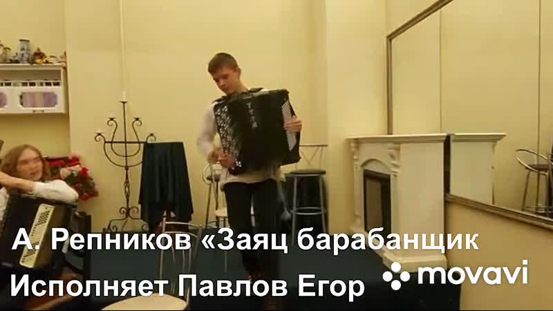 Хорошаямузыка васильки Садко 2 2