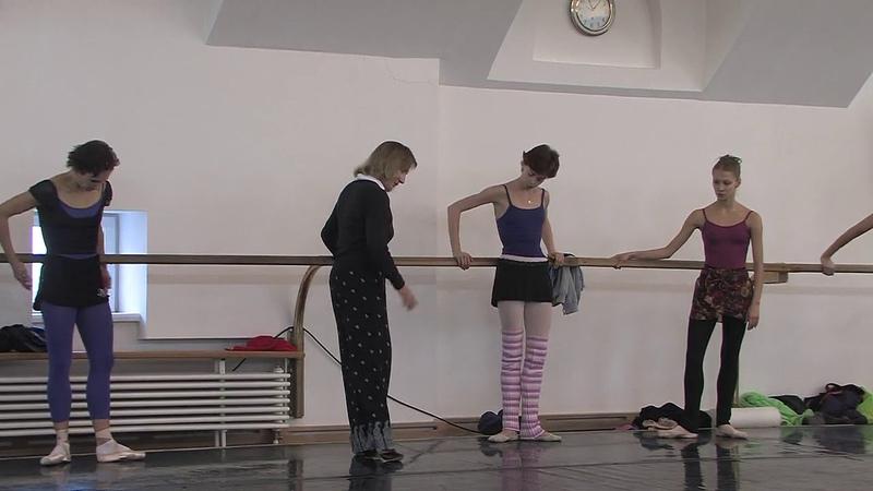 Bolshoi Svetlana Adyrkhaeva Class Krysanova Stashkevich Allash Kretova Goryacheva Marchenkova