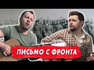 САМАЯ ТРОГАТЕЛЬНАЯ ПЕСНЯ ко Дню Победы