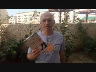 Торсунов О.Г. о своей новой книге Жизнь в любви