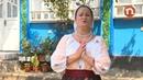 Ioana Căpraru - Mi-a trimis scrisoare mama