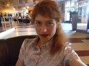 Фотоальбом Ирины Ляпиной