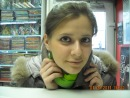 Фотоальбом Марии Кунаевой
