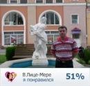 Личный фотоальбом Алексея Дритова