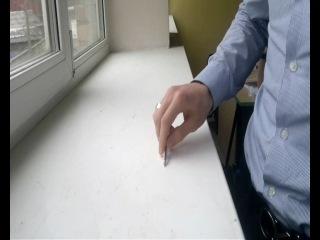 ручка рука и подоконник вот что надо для ахуеного минуса