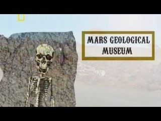 National Geographic Веселая Наука Mad Labs Эпизод 4