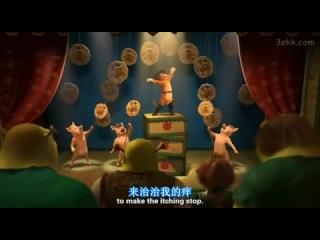 Donkey's christmas shrektacular 2 - donkey's caroling christmas-tacular [english chinese subtitles]