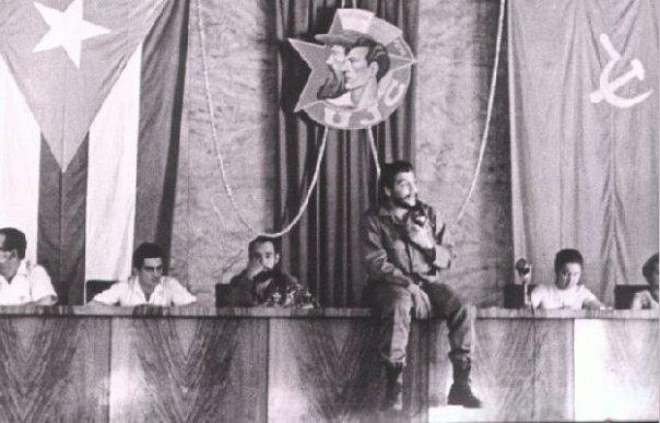 Ernesto Guevara фото №18