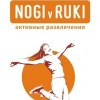"""NOGI v RUKI"" в Саратове"