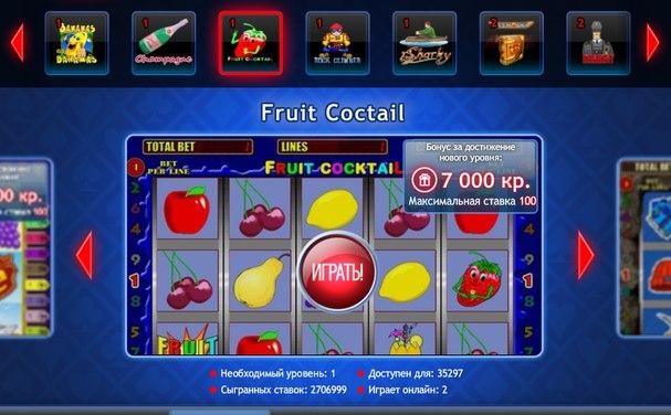 Vega slot - игровые автоматы бесплатные мега бо лягушка игра в казино бесплатно