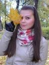 Фотоальбом Марины Дементьевой