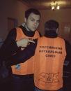 Фотоальбом Артёма Харченко