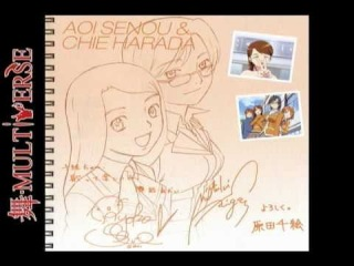 Mai-HiME Character Vocal Song - Aoi Senou and Chie Harada - Houkago Hide and Seek
