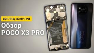 Обзор POCO X3 Pro - взгляд изнутри. Сравнение с POCO X3 NFC. Кто круче?🤨 | Разборка POCO X3 Pro