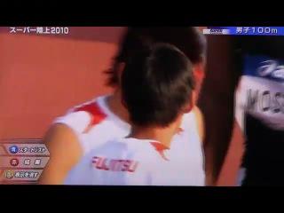 2010-09 Super Track&Field In Japan Men 100m Christophe