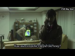 Преступление и наказание: Поддельная романтика / Tsumi to Batsu: A Falsified Romance -1 серия(рус.саб)
