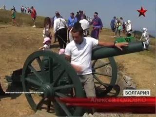 В Болгарии вспоминают жертв битвы на Шипкинском перевал. Лето 2012