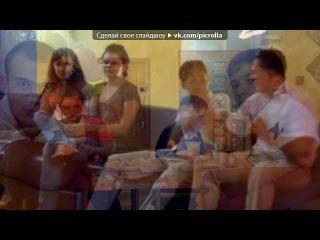 «День Рождения 2012» под музыку MC Тюра (Кругом тишина 2012) - Время (Anno Domini Beats) (2012). Picrolla