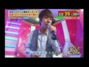 2012.09.10 Otameshi ka! 2 Hr SP - Junno and Maru