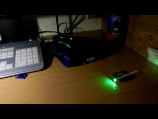 мощный зеленый лазер