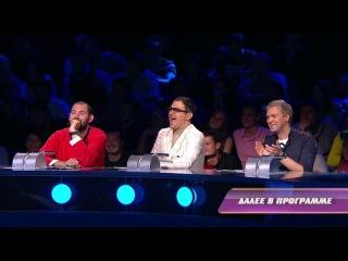 Comedy БАТТЛ Без границ 26 выпуск Плеер VK