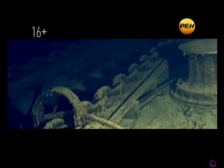 """""""Титаник: Секрет вечной жизни"""". Анонс"""