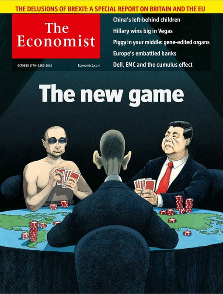 The Economist (17 October - 23 October 2015)