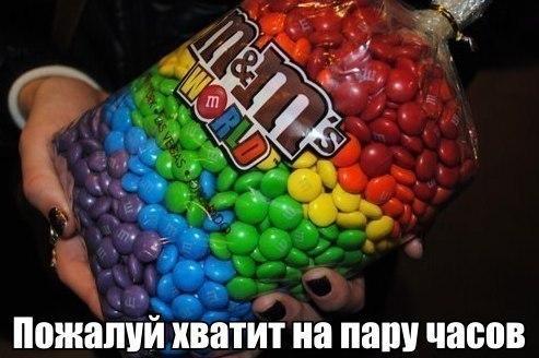 Фото №393261402 со страницы Екатерины Бердниковой