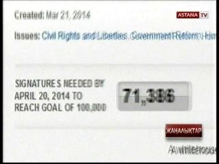 Алясканы Ресейге қосу турасындағы петиция 20 мыңнан астам дауыс жинады