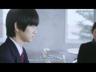 Таинственный ученик  / Mysterious Transfer Student / Nazo no Tenkosei  7 из 12