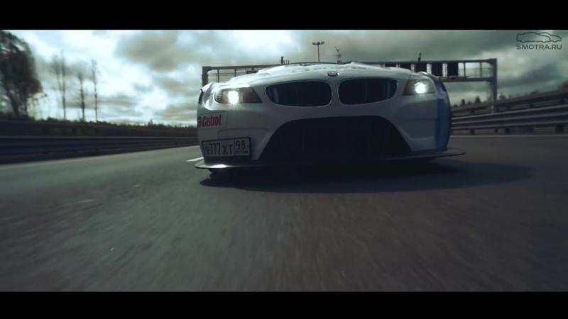Тест драйв от Давидыча BMW Z4M Le