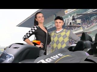 Участник команды G-Drive Racing Омск Владимир Синельник