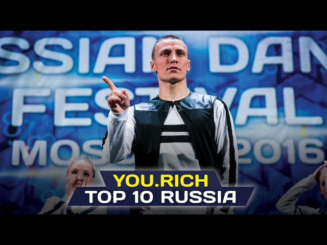 ✪ Top 10 ✪ RDF16 ✪ Project818 Russian Dance Festival ✪ November 4 6 Moscow 2016 ✪