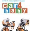 Car4baby.ru - интернет магазин детских товаров